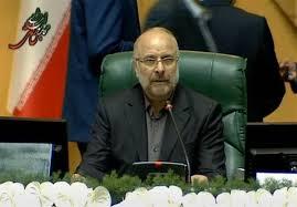 هفده رویکرد رئیس مجلس یازدهم در نطق امروز