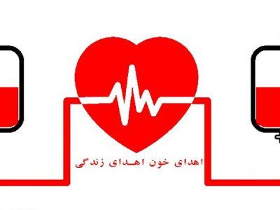 نیاز فوری گیلان به اهدای خون گروه A مثبت