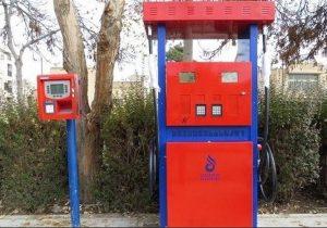 کلافگی مردم بیارجمندازتعطیلی۲ماهه تنها جایگاه بنزین