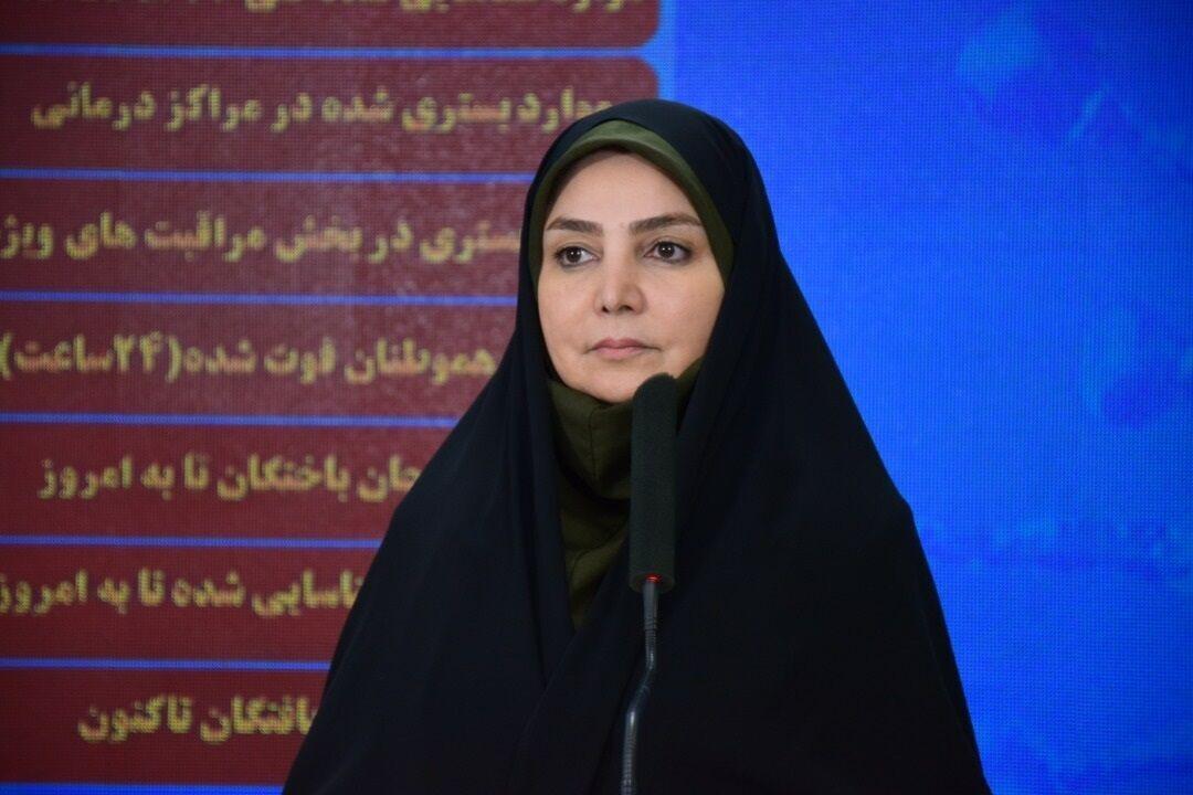 ۱۸۸نفر دیگر را در ایران به واسطه کرونا جان باختند