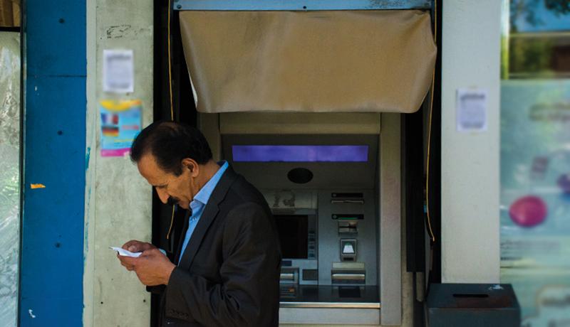 پرداخت حقوق مستمریبگیران تامین اجتماعی طبق فرمول جدید
