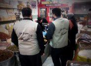 شناسایی بیش از هشت میلیارد تومان تخلف اقتصادی در کرمانشاه