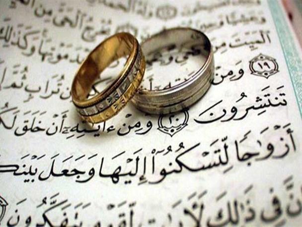 ازدواج به شیوه کرونا
