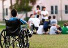 تشکیل کارگروه صندوق فرصتهای شغلی معلولان