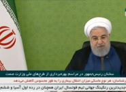 افتتاح سه طرح عمرانی به دستور رئیس جمهور