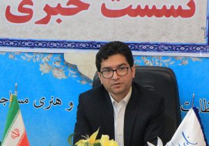 اهدا۲۵هزارجلد کتاب به خراسان شمالی