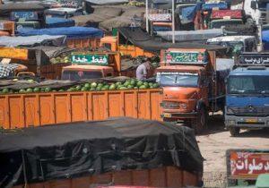 صادرات۱۷۰هزارتُن محصولات کشاورزی کردستان به خارج از کشور