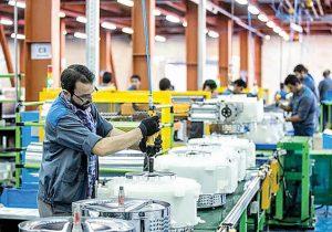 اجرا۱۱طرح راهبردی صنعتی درخراسان شمالی