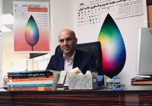 تدبیر«فروشنده خاموش» موجب کاهش۸۰درصدی واردات به ایران شد