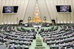 رای اعتمادمجلس به وزیرپیشنهادی صمت