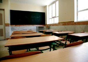 مدارس بجنورداین هفته غیرحضوربرگزارمیشوند