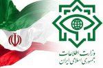 انتشاراسنادارتباط گروهک حرکهالنضال باسرویس اطلاعاتی عربستان