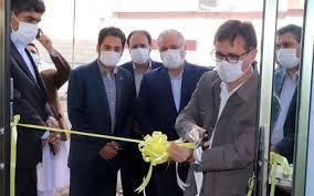 افتتاح نخستین مجموعه آب درمانی در سیستان و بلوچستان