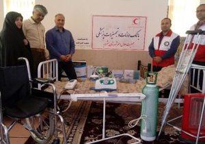 راهاندازی بانک امانات تجهیزات پزشکی در خراسان شمالی