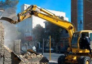 تخریب ۱۷۸ بنای غیرمجاز مسکونی و تجاری در سنندج