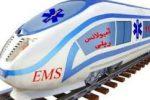 بهرهبرداری دومین پایگاه اورژانس ریلی کشور در شیراز
