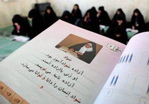 نامنویسی ۲۰۰ زن و دختر عشایر برای سوادآموزی درشیروان