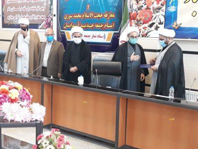 رعایت پروتکل های بهداشتی ضرورتیست جهادی