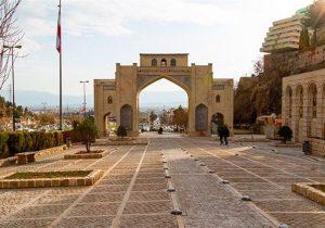 ایمن سازی دروازه قرآن