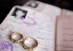 اثرات طلاق برروی کودکان