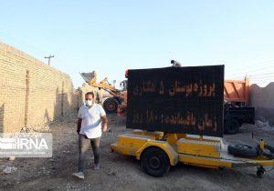 آغازعملیات اجرایی بزرگترین بوستان حاشیه شهر مشهد