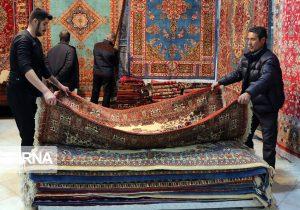 افتتاح نخستین پایانه صادرات فرش ایران