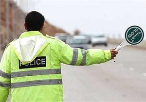 ممنوعیت ورودوخروج در اسکو