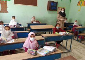 منتفی شدن آموزش حضوری برخی مدارس باحضورسرما