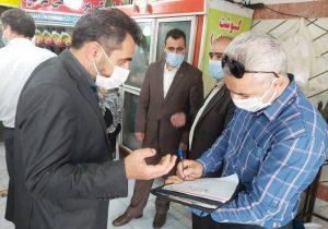 شناسایی ۸۶ واحد صنفی متخلف در کرمان
