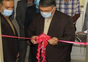 افتتاح ۲ آزمایشگاه تخصصی در پزشکی قانونی سیستان و بلوچستان