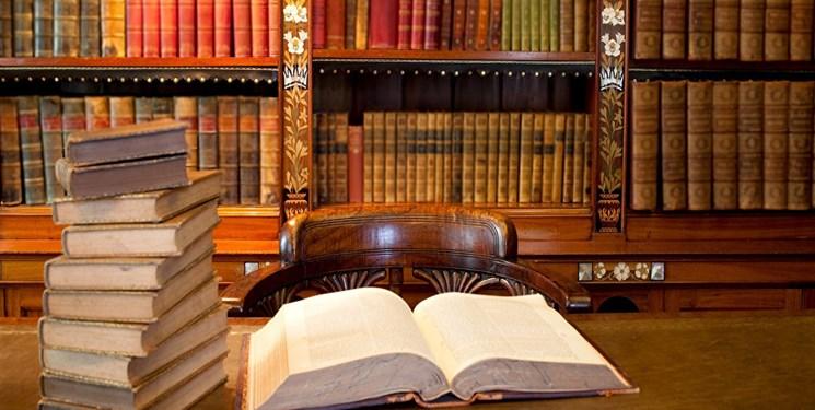 وجود بیش از  ۵۶۱ هزار جلد کتاب در سطح کتابخانههای عمومی ایلام