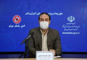 تعطیلی تهران صحت ندارد