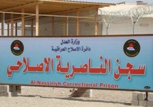 اعدام۲۱محکوم تروریستی درعراق