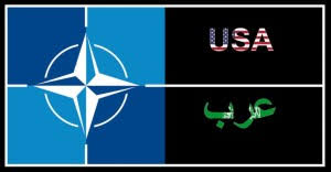 عراق؛ناروسعودی یاناتوعربی