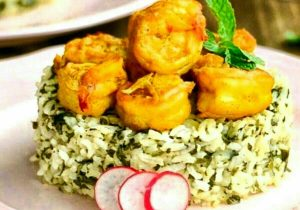 میگوپلو؛غذایی باهزارطعم