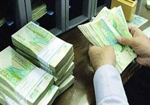 پرداخت تسهیلات۲۳۸میلیاردتومانی اشتغال روستایی دراستان قزوین