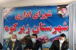تشکیل قرارگاه تامین آب درخراسان جنوبی