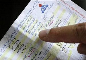 جریمه درانتظار۷۰ درصد مشترکان گاز خراسان شمالی