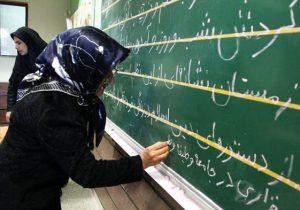 شاگرداول سوادآموزی خراسان شمالی،شیروان