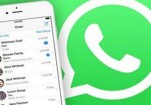 یابا واتساپ خداحافظی کنیدیااطلاعات شخصی دهید