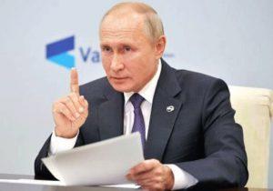 آزمایش موشک قاره پیماجدیدتوسط روسیه