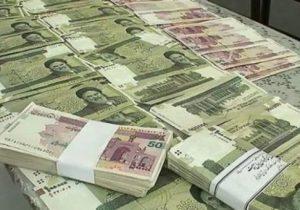 بازگشت۹۹میلیون تومان سرمایه مردم حساب شان