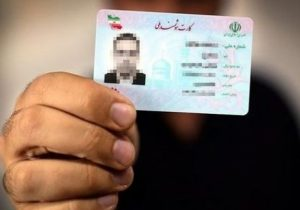 صدور۷۹۴ هزار و ۹۲۸ کارت ملی هوشمند در قزوین