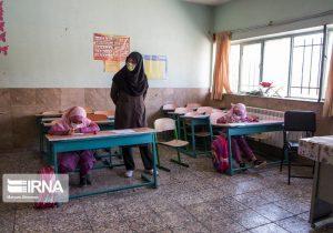 مدارس البرز آماده بازگشایی برای اول بهمن ماه