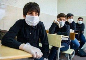 بازگشایی  مجدد مدارس موجب شیوع  کرونای می شود