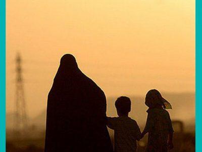 بی قانونی برای حمایت از زنان بدسرپرست