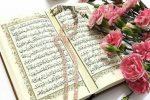 ثبتنام ۵۵ هزار نفر در آزمون سراسری قرآن و عترت