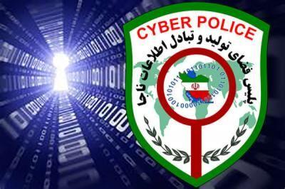 ترفند جدید شیادان سایبری، ارائه وامهای کمبهره