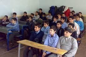ثبتاطلاعات دانشآموزانالبرزی در طرحکوچ