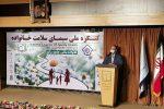 آغاز کنگره ملی سیمای سلامت خانواده در اردبیل
